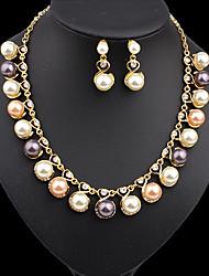 Серьги-слезки Ожерелья с подвесками Ожерелье / серьги Свадебные комплекты ювелирных изделий Стразы Стразы Искусственный жемчуг МодаЖемчуг