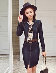 Sign denim dress new Women Korean Slim long section of irregular elongated sleeve package hip skirt