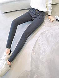 Women's High Rise Stretchy Jeans Pants,Sexy Simple Skinny Solid