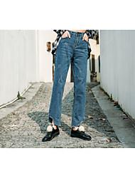 знак весной новый ветер колледж был тонкий свободные прямые джинсы носить колготки с нерегулярными углами