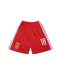 SHSONGS® Homme Unisexe Football Short Isolé Haute respirable (>15,001g) Eté Drapeau national Spandex Ecologique Polyester Football