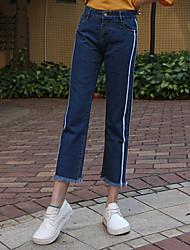 signe flash perdre le coin inférieur vent collège ressort à double blanc rayé larges pantalons de jambe femmes