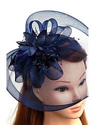 Plume Tulle Filet Casque-Mariage Occasion spéciale Coiffure Chapeau Voile de cage à oiseaux 1 Pièce
