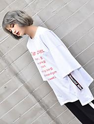Nett real shot ~ Korea Dadongmen unique design fake two letters T-shirt