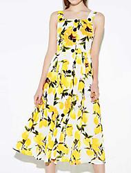 Amazon Buys sweet spot 2016ebay lemon printing single-breasted Slim dress