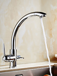 High Quality Brass Pure Water Function Chrome Finish Two Handles One Hole Rotatable Kitchen Sink Faucet