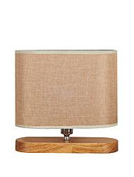 40 Модерн / современный Настольная лампа , Особенность для Дуговая лампа , с Другое использование Вкл./выкл. переключатель