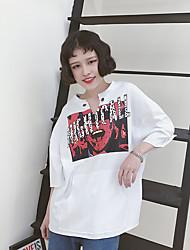 Vraiment faire un nouveau style Harajuku au printemps 2017, impression personnalisée en poche à manches courtes à manches courtes en