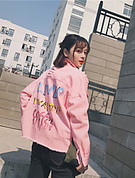 Sign new bf wind loose hole casual denim jacket wild pink jacket female students