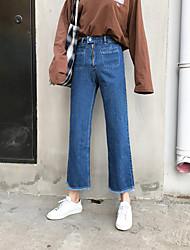 Sign primavera modelos faculdade vento selvagem moda dupla bolso denim calcinha