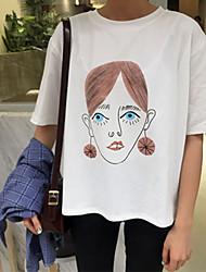 Tiro real coreano departamento solto impressão menina engraçada simples tee camisa de manga curta tem uma grande carga