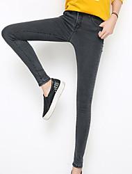 Damen Einfach Hohe Hüfthöhe Dehnbar Jeans Schlank Skinny Hose einfarbig