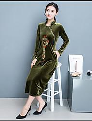 Courte Robe Femme Quotidien Soirée Soirée de Fiançailles Dîner de Répétition Plein Air Chinoiserie,Autres Mao Mi-mollet Manches Longues