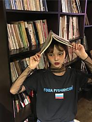 Tee-shirt Femme,Couleur Pleine Décontracté / Quotidien simple Eté Manches Courtes Col Arrondi Coton Spandex Moyen
