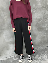 Feminino Simples Cintura Alta Micro-Elástica Chinos Calças,Solto Cor Única