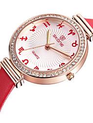 SKONE Dámské Módní hodinky Křemenný Svítící Kůže Kapela Hnědá Růžová