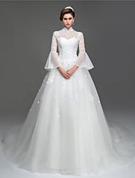 Une ligne d'illusion décolleté train cathédrale organza robe de mariée avec appliques par drrs