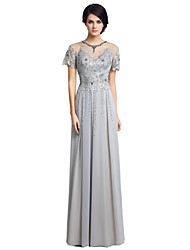 Sheath / Column Jewel Neck Floor Length Chiffon Mother of the Bride Dress with Beading Embroidery