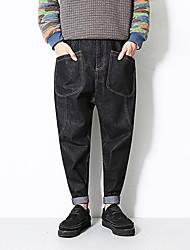 Masculino Cintura Média Micro-Elástico Chinos Calças,Solto Cor Única