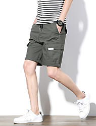 Men's Summer Fashion Solid Slim Fit Casual ShortsPlus Size/Daily