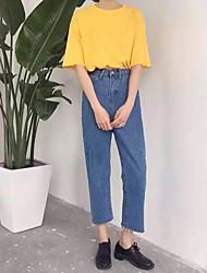 Feminino Chique e Moderno Cintura Alta Inelástico Chinos Calças,Reto Cor Única