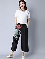 Feminino Simples Cintura Alta Inelástico Chinos Calças,Solto Cor Única Estampado