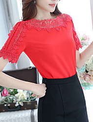 Women's Going out Cute Blouse,Embroidered Round Neck Short Sleeve Cotton