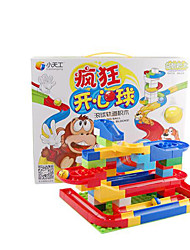Building Blocks Track Sets For Gift  Building Blocks Model & Building Toy Square 5 to 7 Years 8 to 13 Years Toys