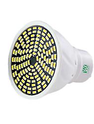 YWXLight® 1PCS GU10 GU5.3(MR16) 128LED 5W 3014SMD 400-500lm Warm White Cool White Natural White Dimmable Decorative LED Spotlight (AC 220-240V)