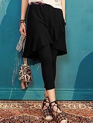 Femme simple Taille haute strenchy Skinny Pantalon,Slim Couleur Pleine