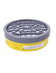 La boîte de filtre au sud du p-e-1 nucléaire 7 # (interface de carte double-boîte) / 1