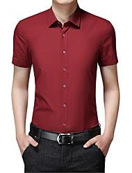 Для мужчин Для вечеринок День рождения Вечерние Повседневные На каждый день Офис Лето Рубашка Рубашечный воротник,Простое Богемный