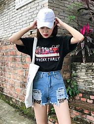 Femme simple Taille basse strenchy Costume / Tailleur Pantalon,Large Couleur Pleine