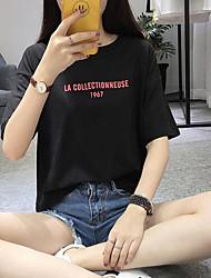 Damen Buchstabe Einfach Normal T-shirt,Rundhalsausschnitt Sommer Kurzarm Baumwolle