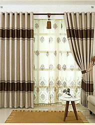 One Panel Curtains European Simple Design Window Drape Blackout Embroidered Beaded For Living Room/Hotel