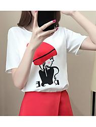 Mujer Verano T-Shirt Falda Trajes,Escote Redondo Manga Corta