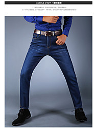 Men's Mid Rise Micro-elastic Jeans Pants,Chinoiserie Straight Split Solid