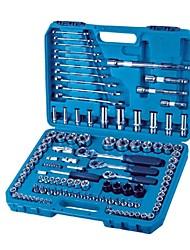 Hongyuan / hold 120 sets of sleeve set tool