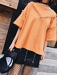 Women's Formal Cute T-shirt,Solid Round Neck Short Sleeve Polyester
