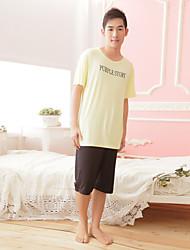 Verano par pijamas venta al por mayor transpirable casa modal manga corta dos conjuntos de pijamas pantalones pijamas masculina