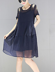 Women's Going out Casual/Daily Street chic Loose Dress Solid Beaded Round Neck Knee-length Short Sleeve Polyester Summer High Waist