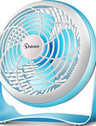 Un ventilateur Règlement sur la vitesse du vent Shaking Head Conception verticale Cool et rafraîchissant Léger et pratique USB