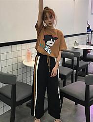 Damen T-Shirt-Ärmel Hose Anzüge,Rundhalsausschnitt Sommer 3/4-Ärmel Mikro-elastisch