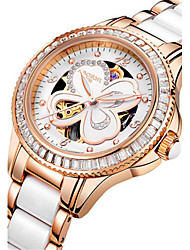 Women's Skeleton Watch Fashion Watch Japanese Quartz Water Resistant / Water Proof Alloy Ceramic Band Silver Rose Gold