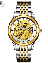 Homens Relógio Esportivo Relógio Esqueleto Relógio de Moda relógio mecânico Chinês Automático - da corda automáticamenteImpermeável