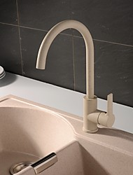 Contemporary Style  Centerset Single Handle Single Hole Spray Painting Kitchen Sink faucet
