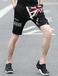 Hombre Sencillo Tiro Bajo Microelástico Chinos Pantalones,Corte Ancho Letra