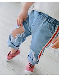 Girls' Stripe Shorts Summer