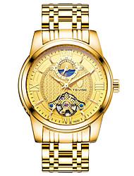 Муж. Модные часы Наручные часы Механические часы Китайский Механические, с ручным заводом Нержавеющая сталь Группа Черный Белый Золотистый