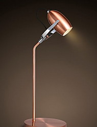 Metal Adjustable Angle Shaking Table Desk Lamp